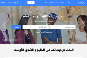Bayt.com Specialties reaches 1 million questions and 10 million users