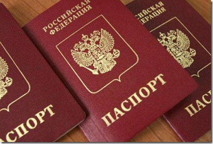 russia-visa-invitation-letter