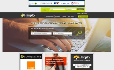 hanploi homepage