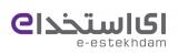 e-estekhdam.com