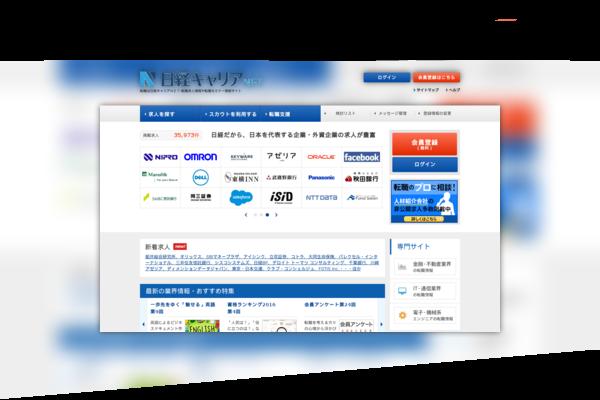 Nikkei Career Net