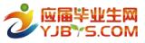 Yjbys.com